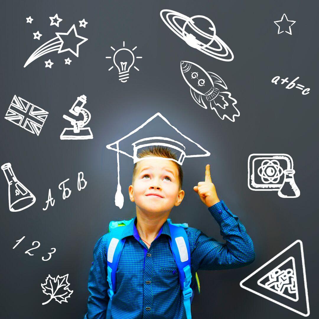 Нова українська школа – компетентнісне навчання