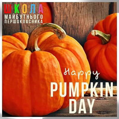 Happy pumpkin day 2019